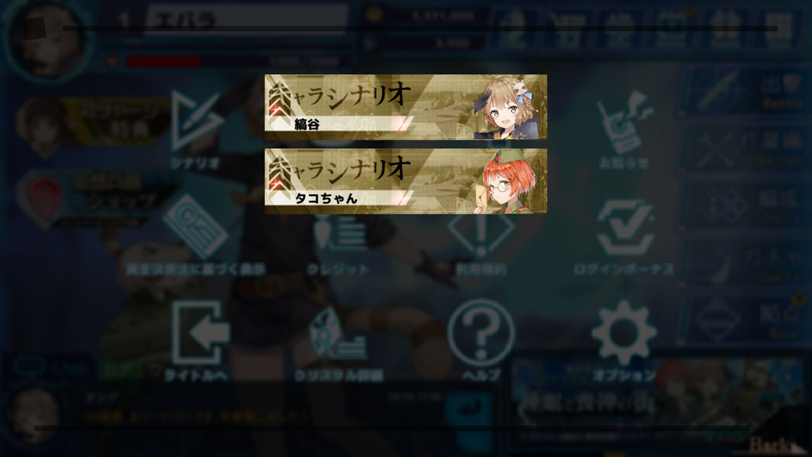Screenshot_20200426-124732