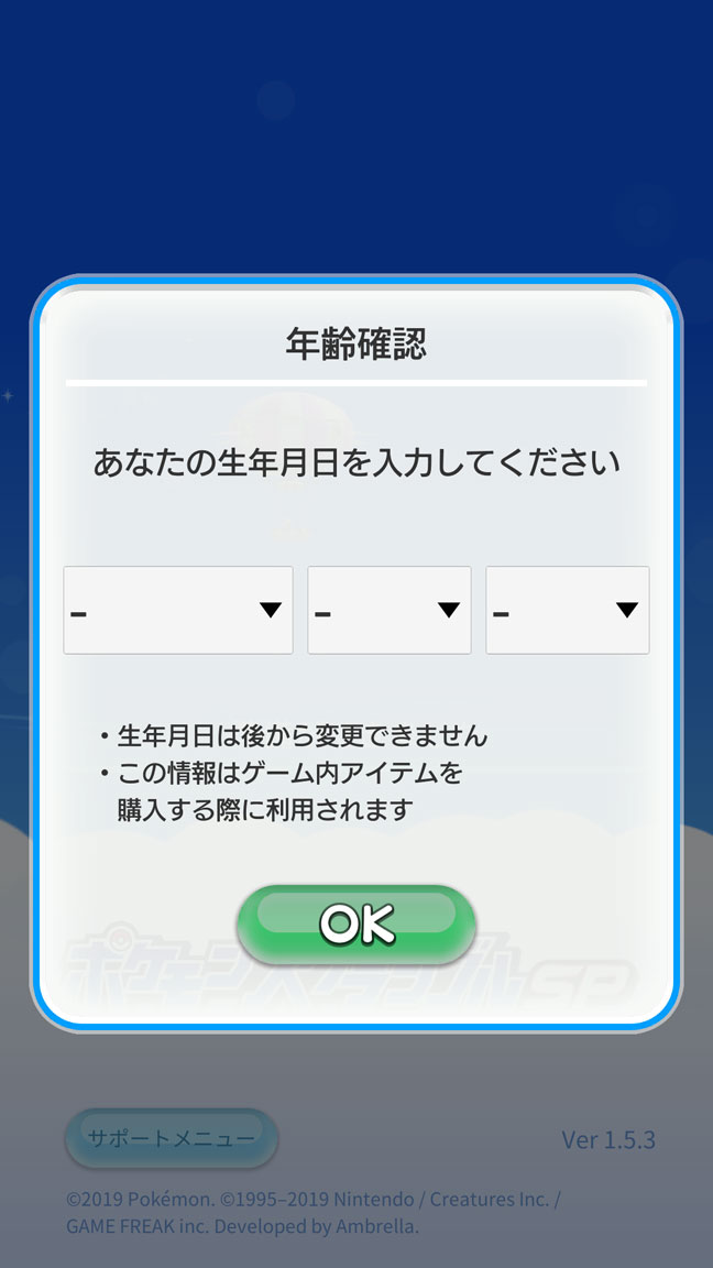 Screenshot_20200429-201517