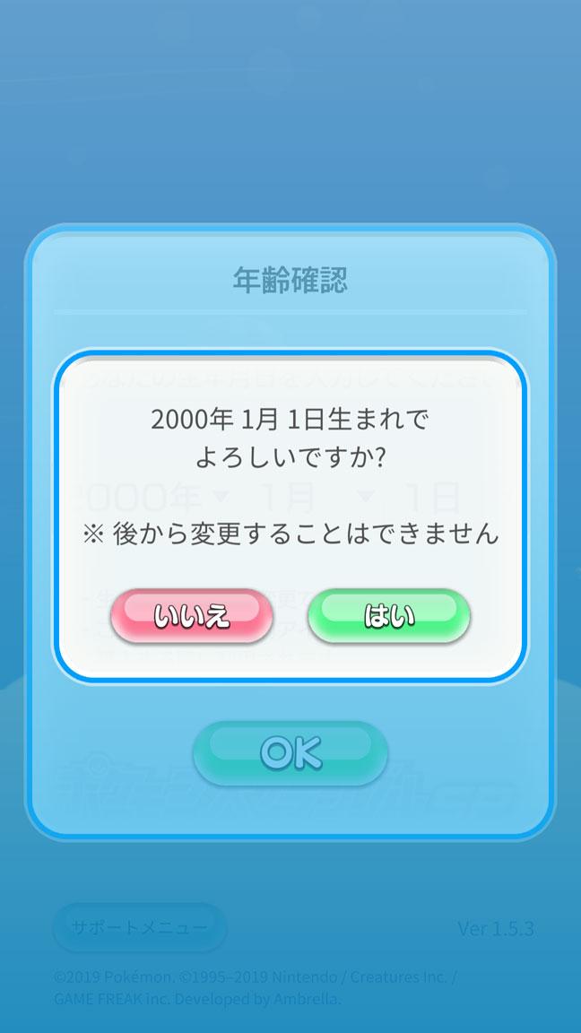 Screenshot_20200429-201529