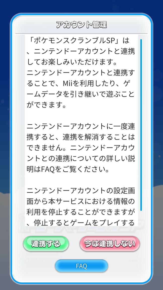 Screenshot_20200429-201533