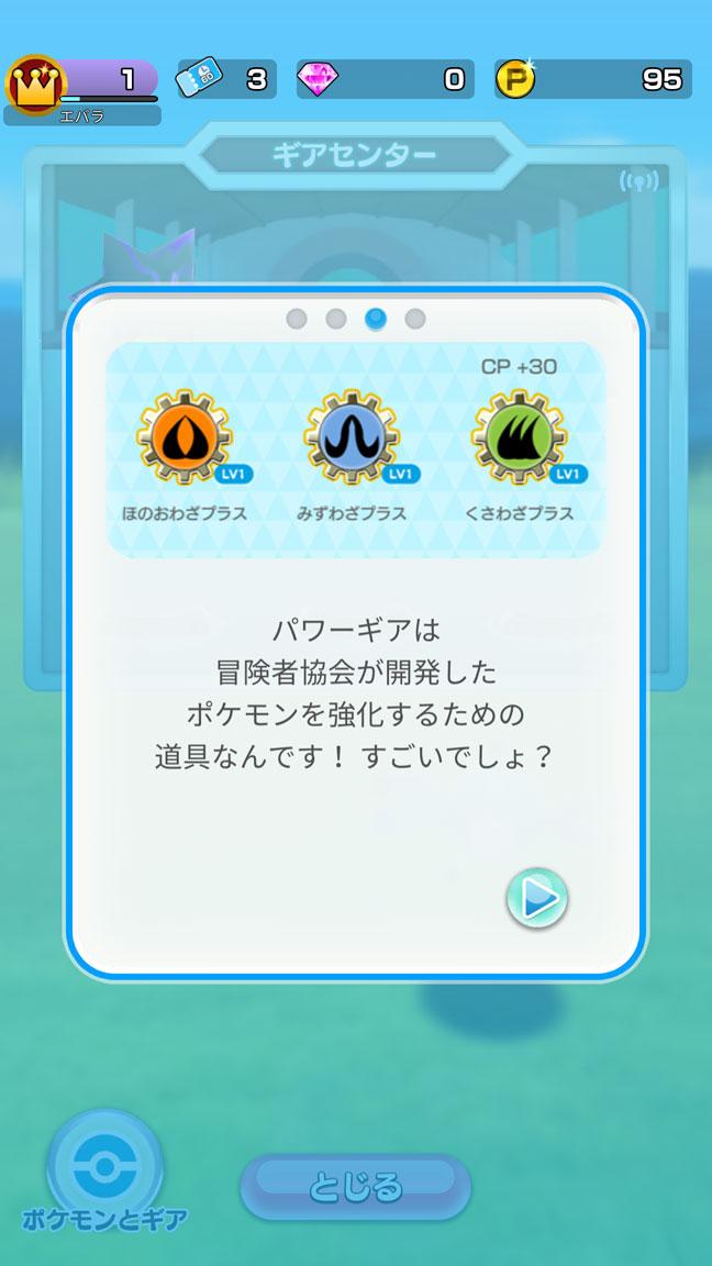 Screenshot_20200429-202151