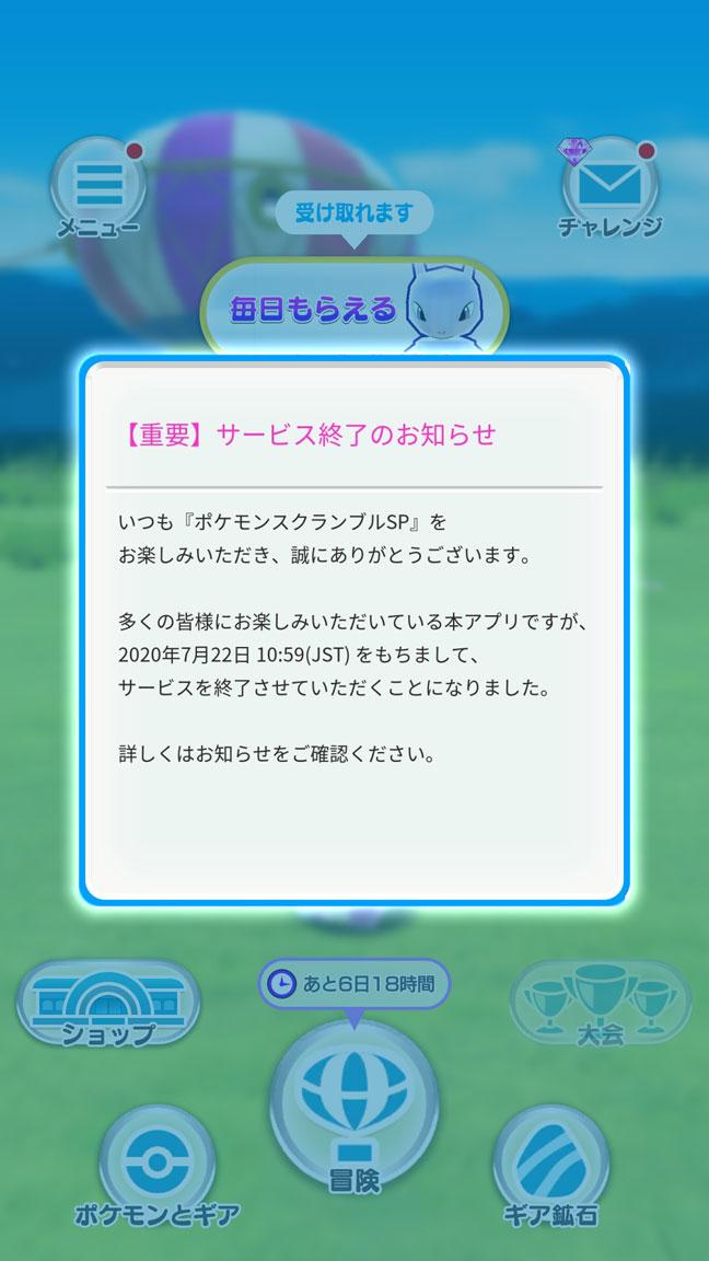 Screenshot_20200429-202222