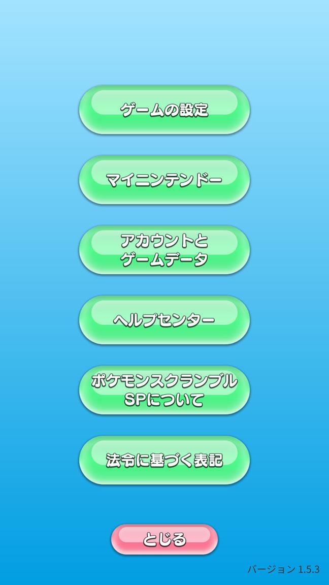 Screenshot_20200429-202316