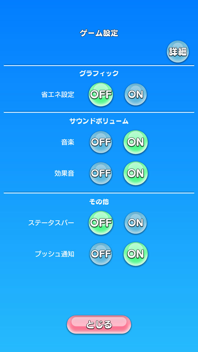 Screenshot_20200429-202319