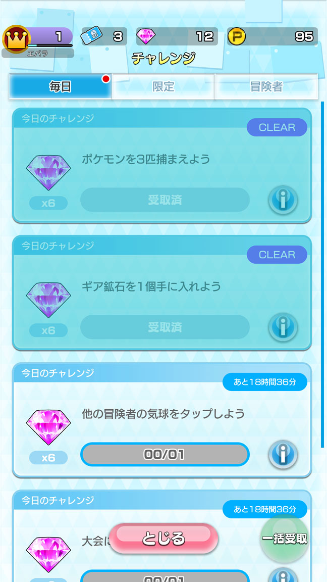 Screenshot_20200429-202337