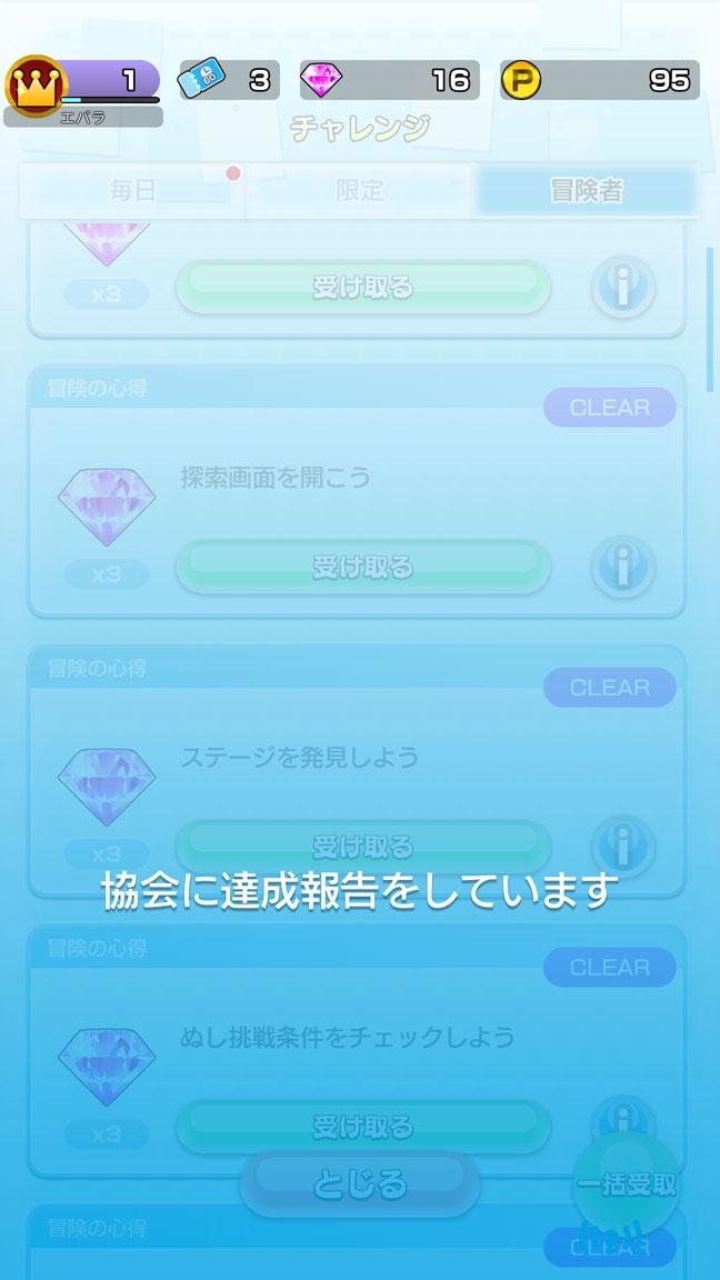 Screenshot_20200429-202354