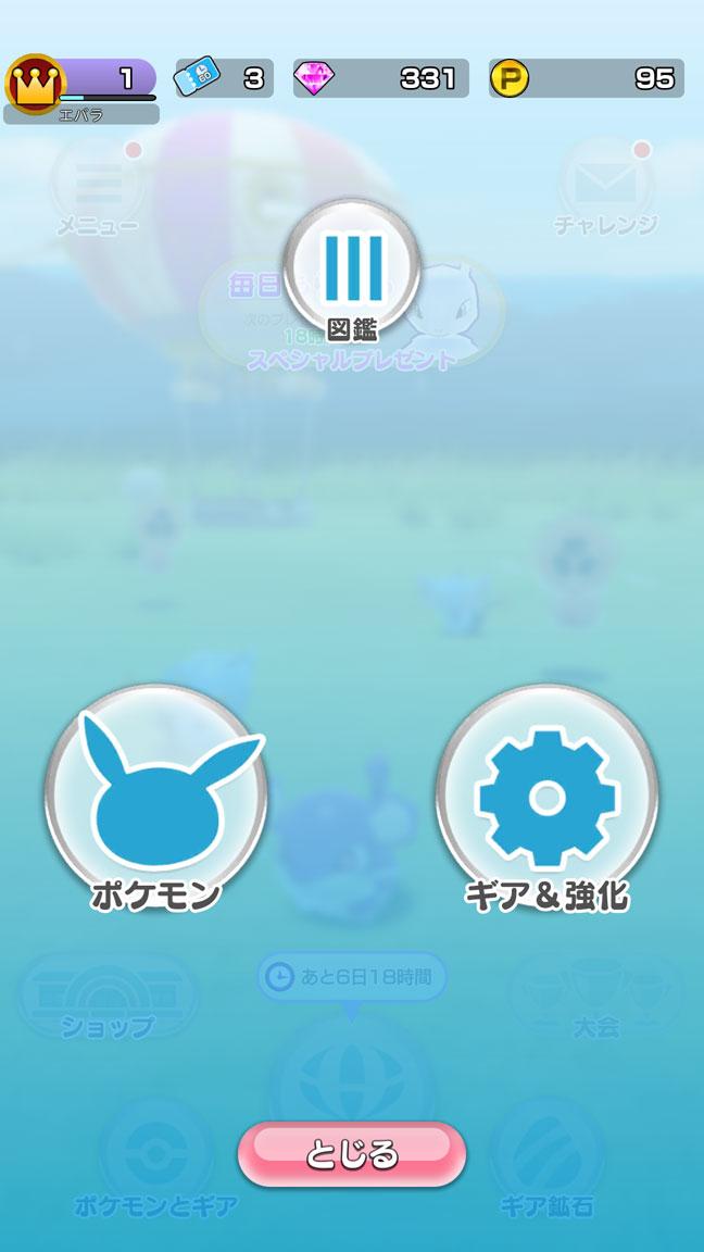 Screenshot_20200429-202521