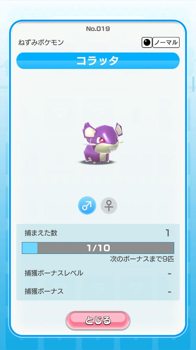 Screenshot_20200429-202528