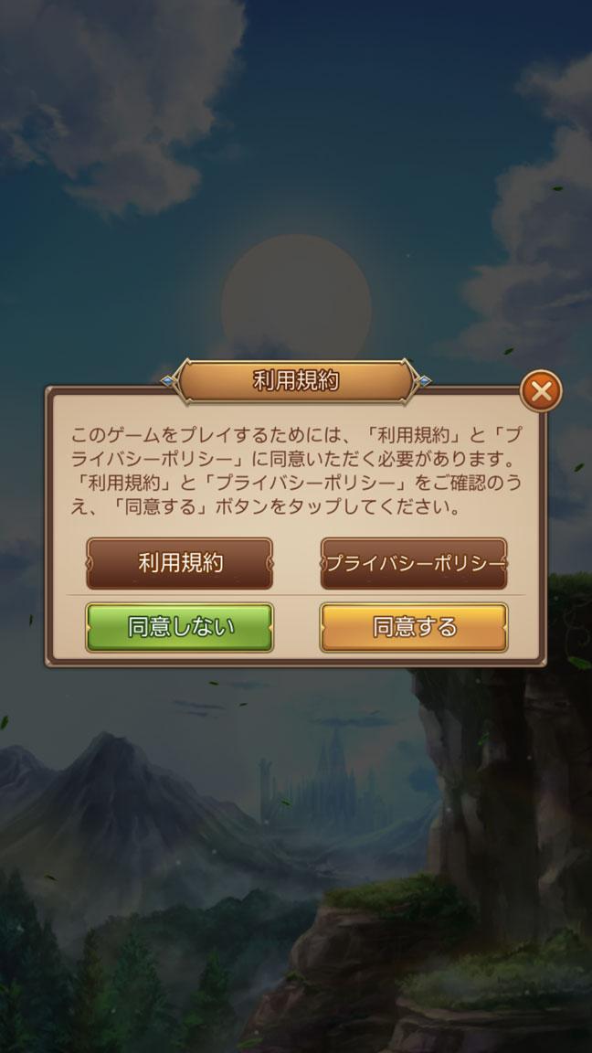 Screenshot_20200429-213211