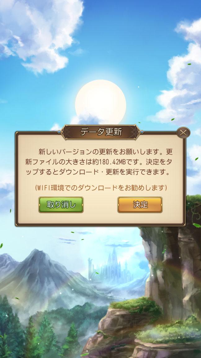 Screenshot_20200429-213220