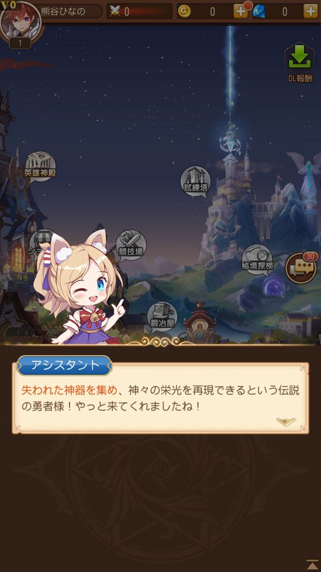 Screenshot_20200430-012606