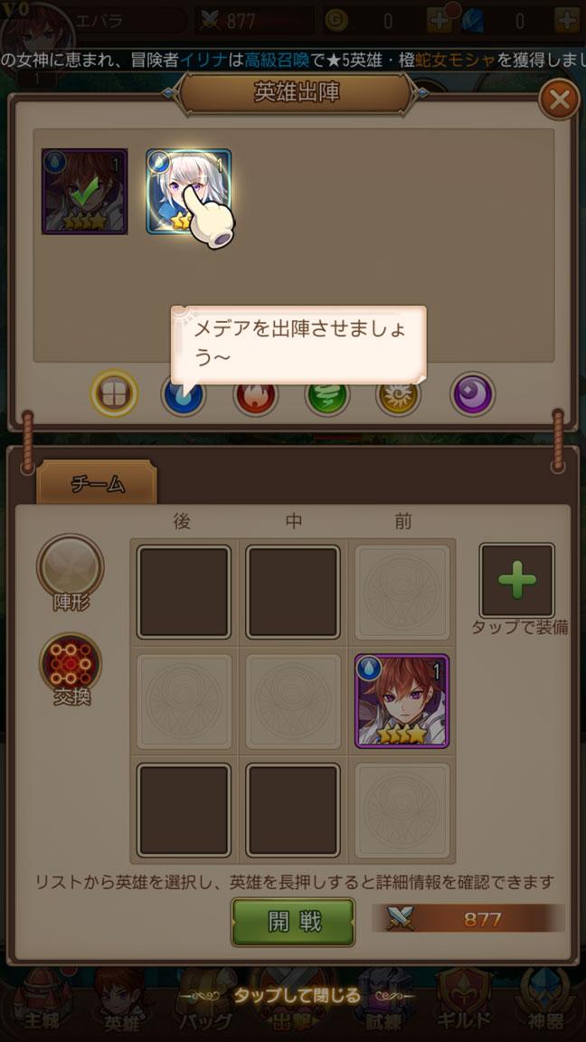 Screenshot_20200430-012648