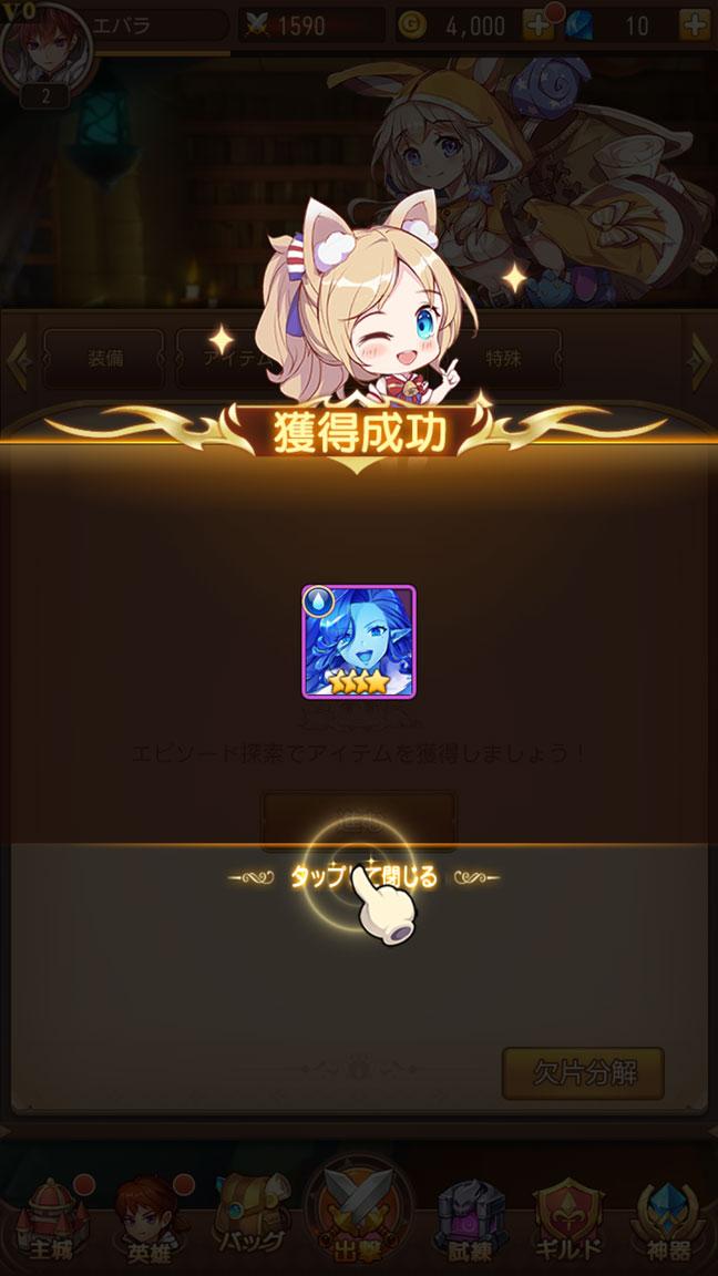 Screenshot_20200430-012733