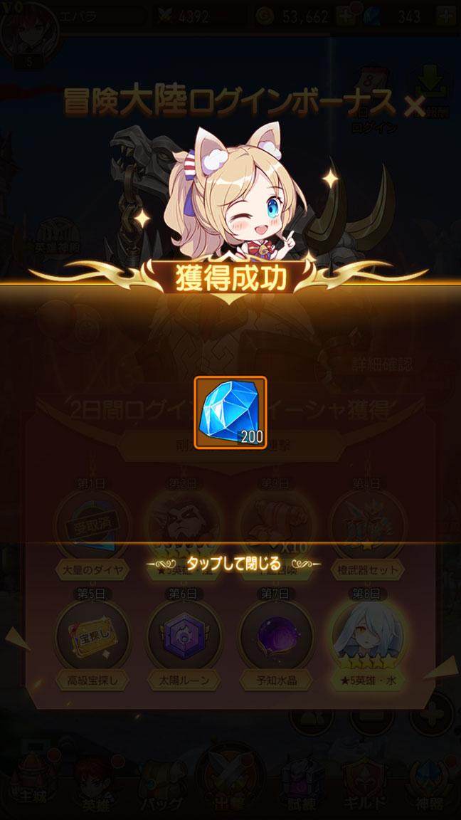 Screenshot_20200430-113452