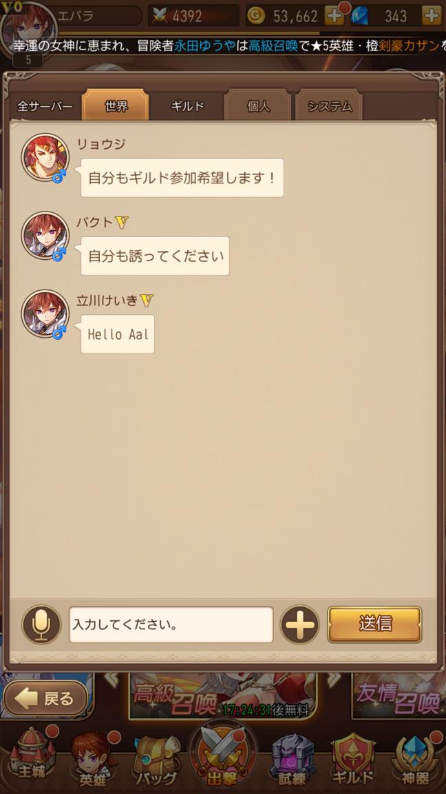 Screenshot_20200430-113531