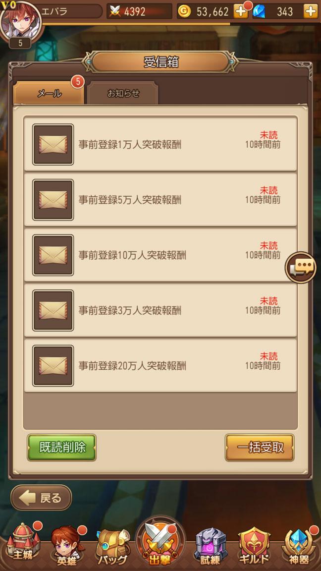 Screenshot_20200430-113603
