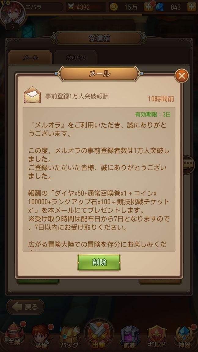 Screenshot_20200430-113612