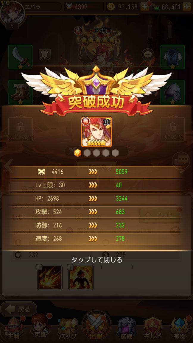 Screenshot_20200430-113708