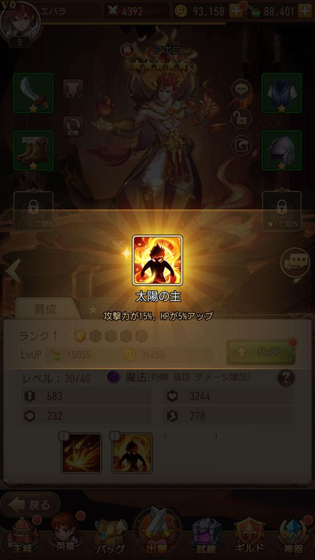 Screenshot_20200430-113712
