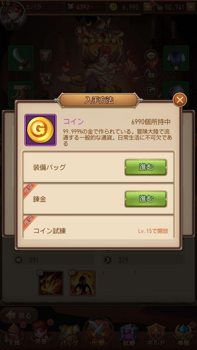 Screenshot_20200430-113719