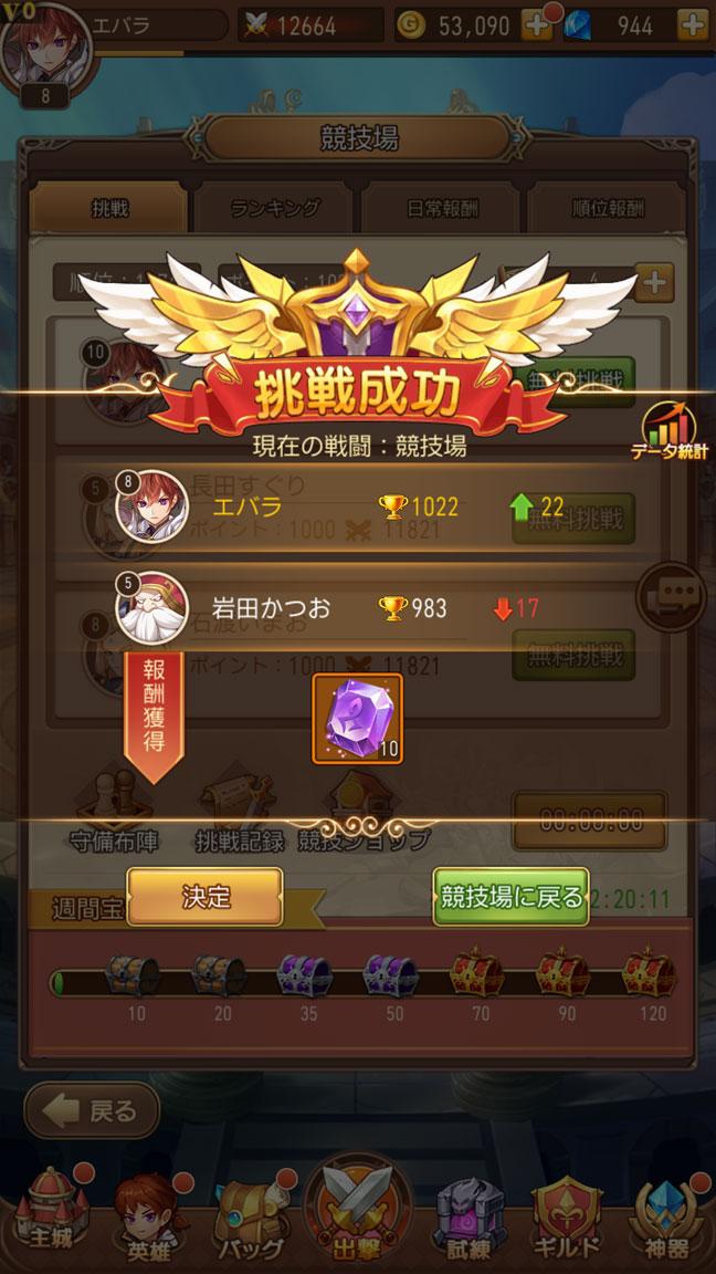 Screenshot_20200430-113951