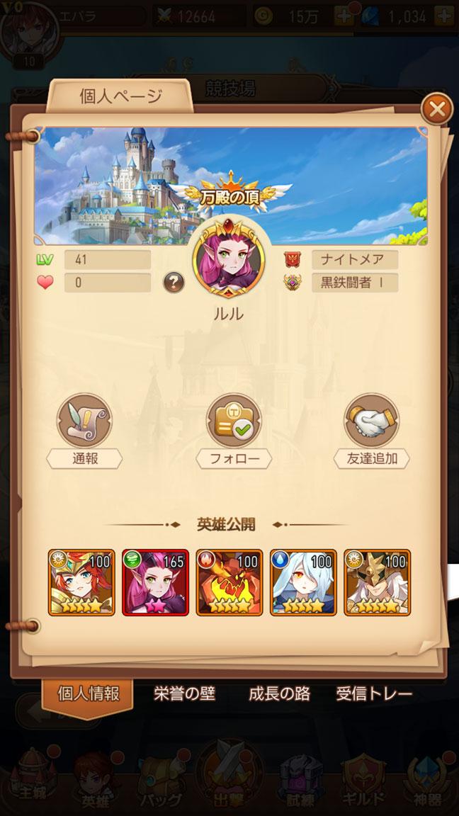 Screenshot_20200430-114321