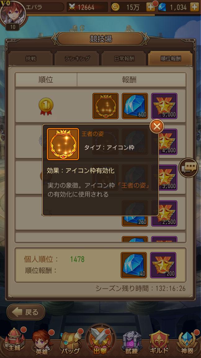Screenshot_20200430-114335