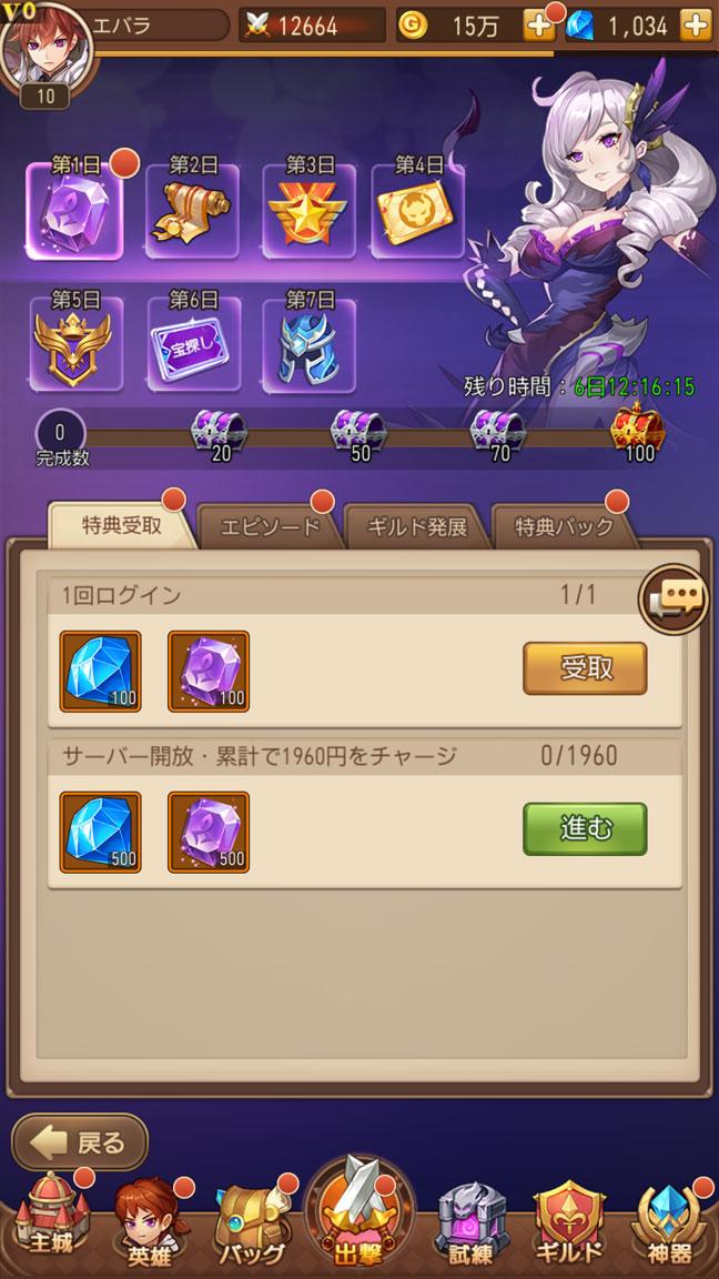 Screenshot_20200430-114345