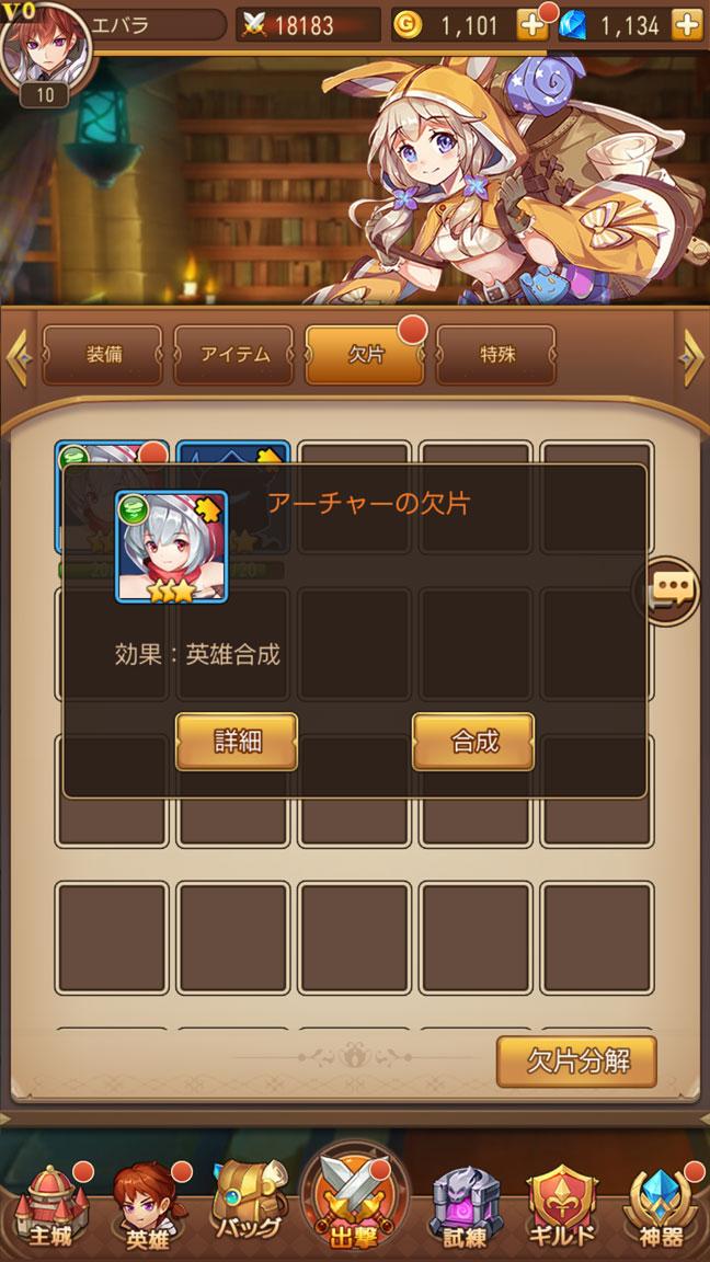 Screenshot_20200430-114456