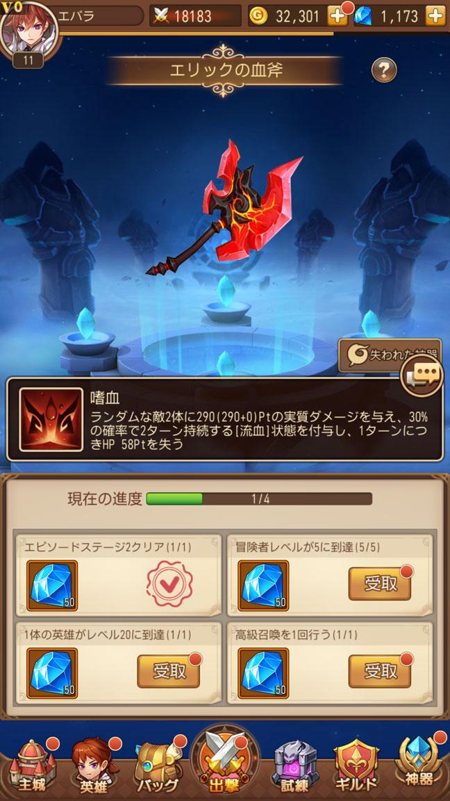 Screenshot_20200430-114520