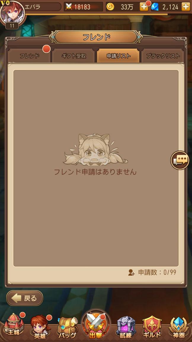 Screenshot_20200430-114811