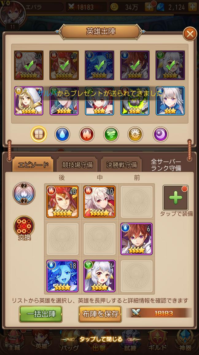Screenshot_20200430-114831