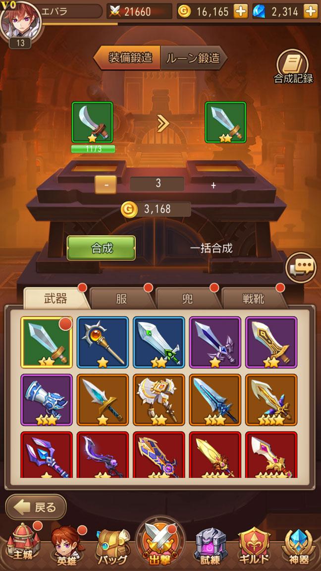 Screenshot_20200430-115349
