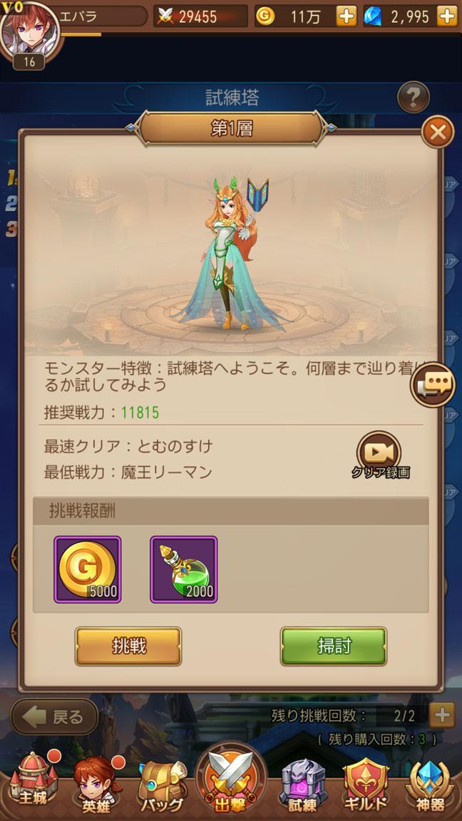 Screenshot_20200430-120053