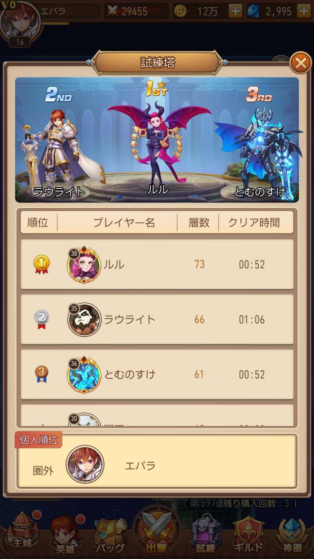 Screenshot_20200430-120128