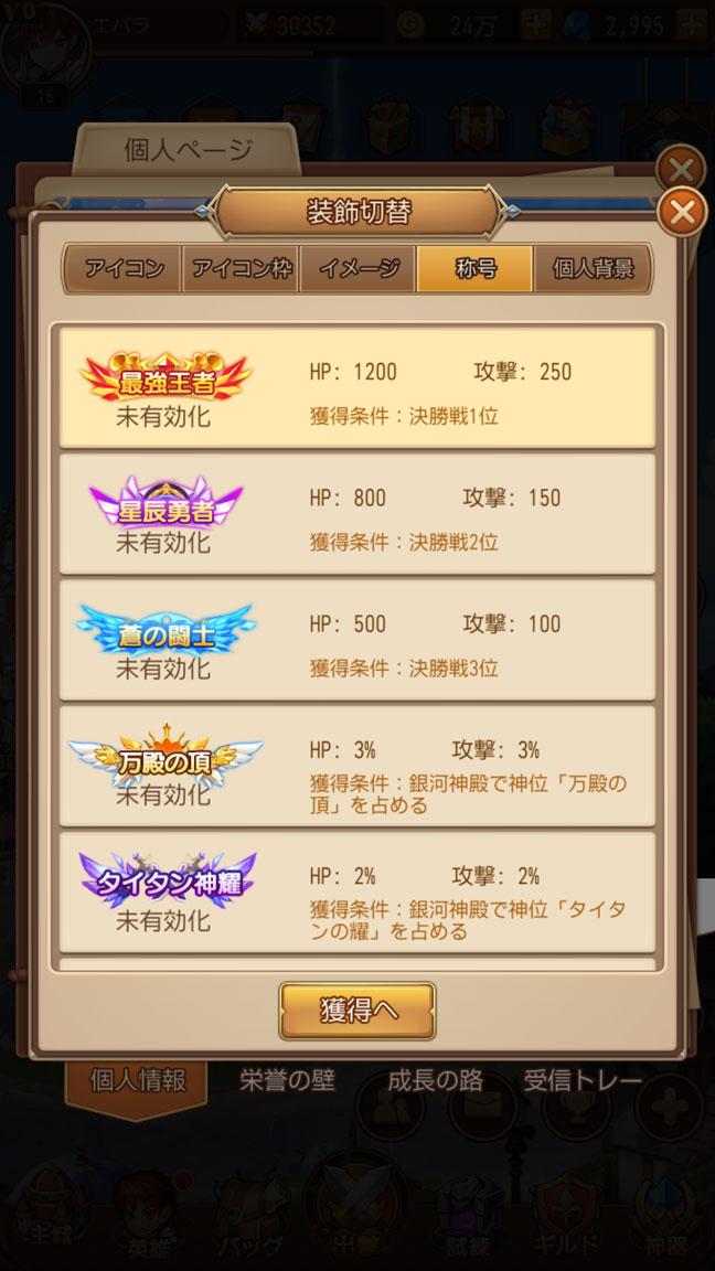 Screenshot_20200430-120303