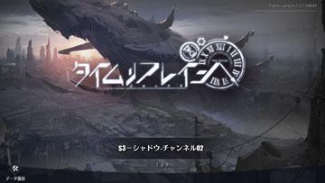 Screenshot_20200430-171104