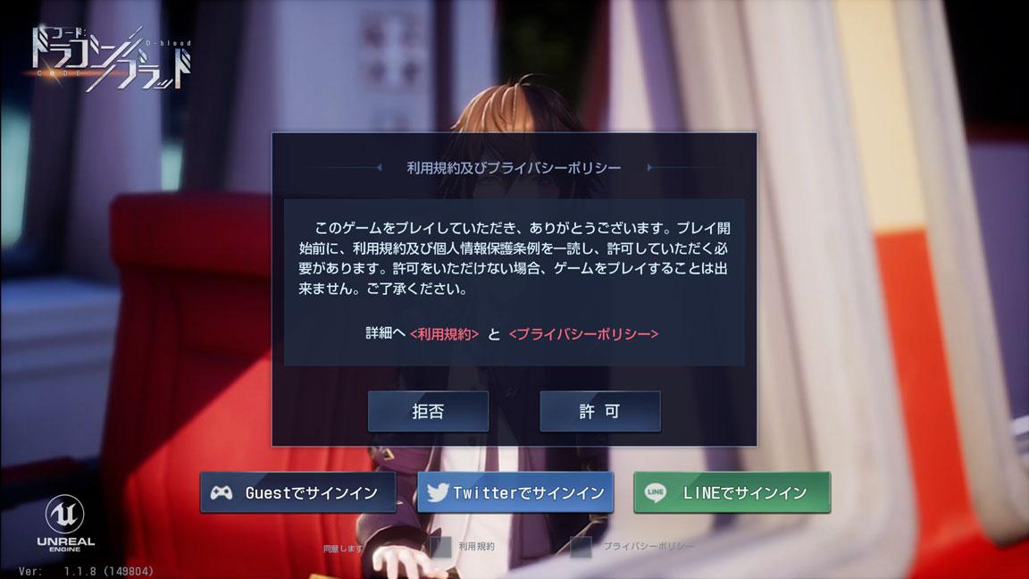 Screenshot_20200418-182033