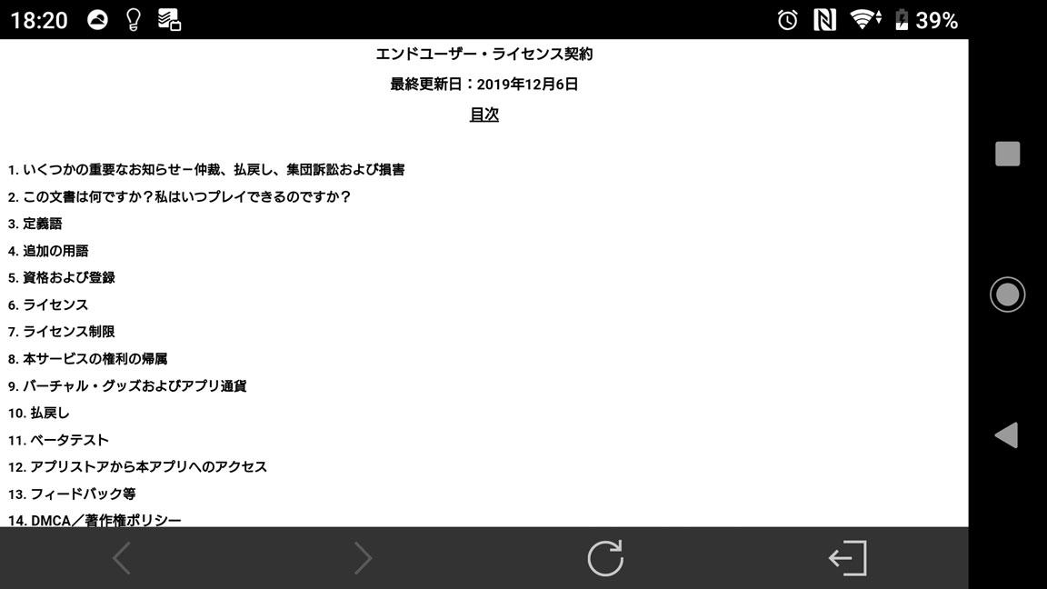 Screenshot_20200418-182038