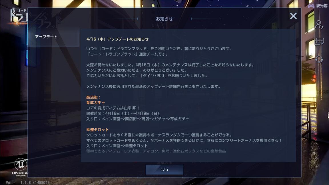 Screenshot_20200418-182051