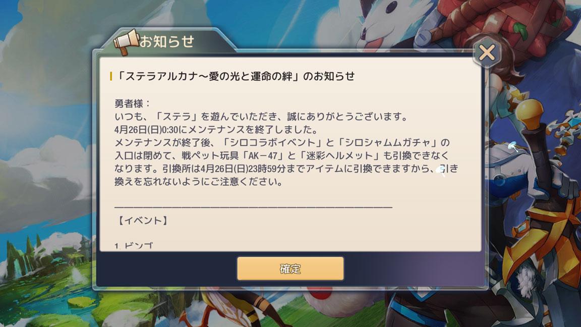 Screenshot_20200426-171222