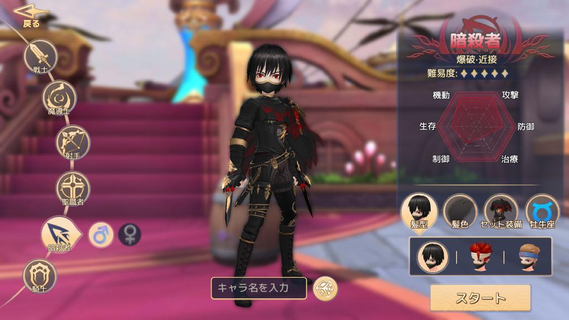 Screenshot_20200426-171300