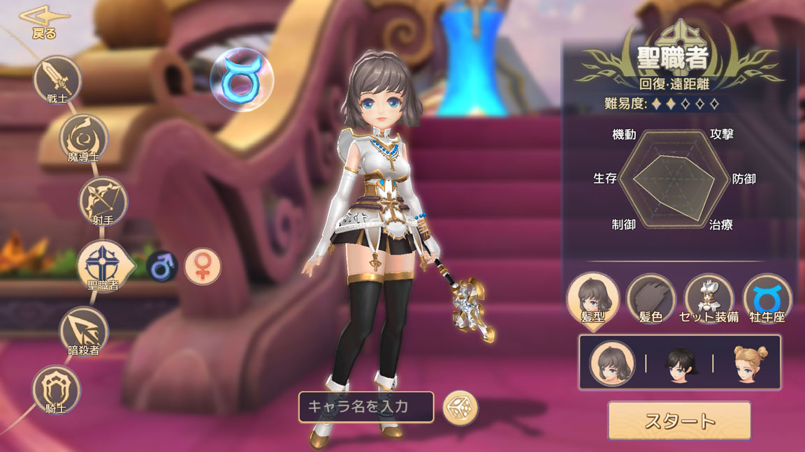 Screenshot_20200426-171305