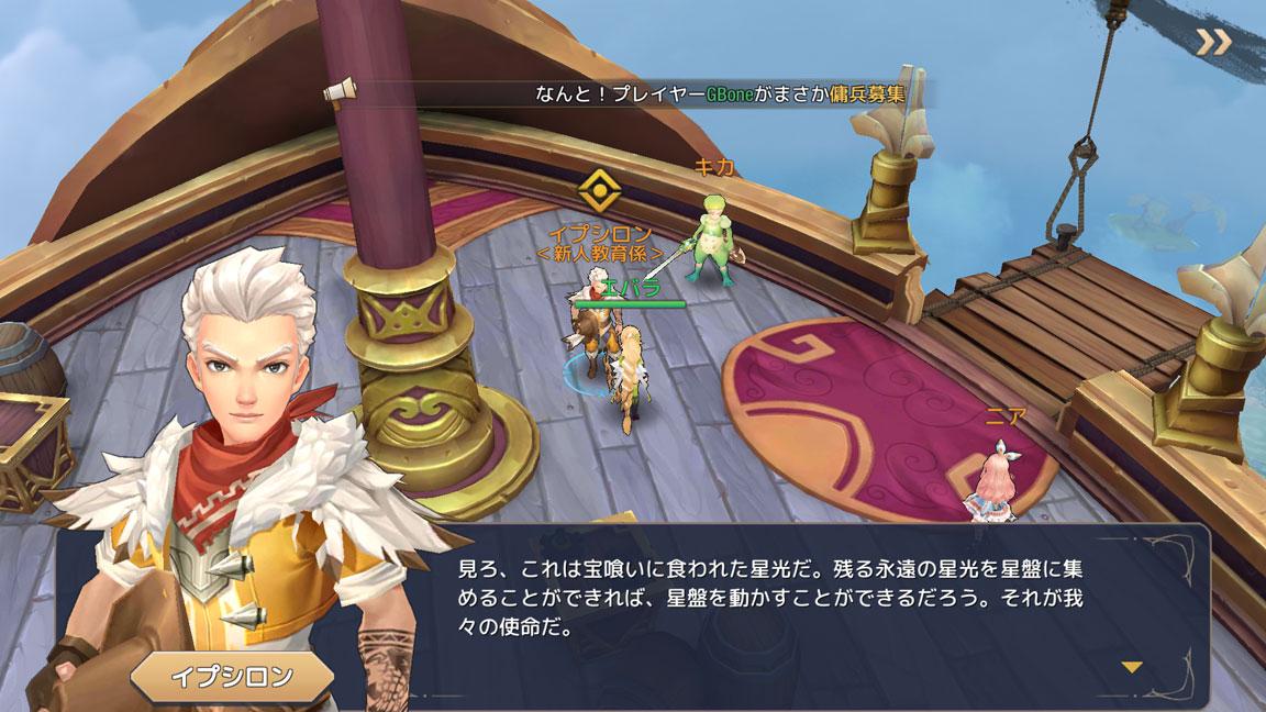Screenshot_20200426-171437