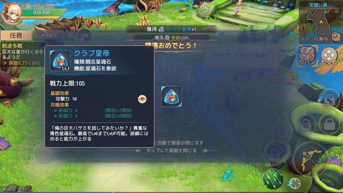 Screenshot_20200426-171605