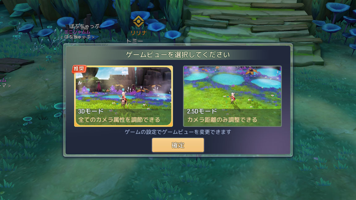 Screenshot_20200426-172031