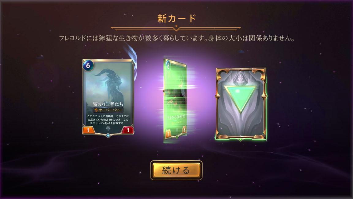 Screenshot_20200502-141429
