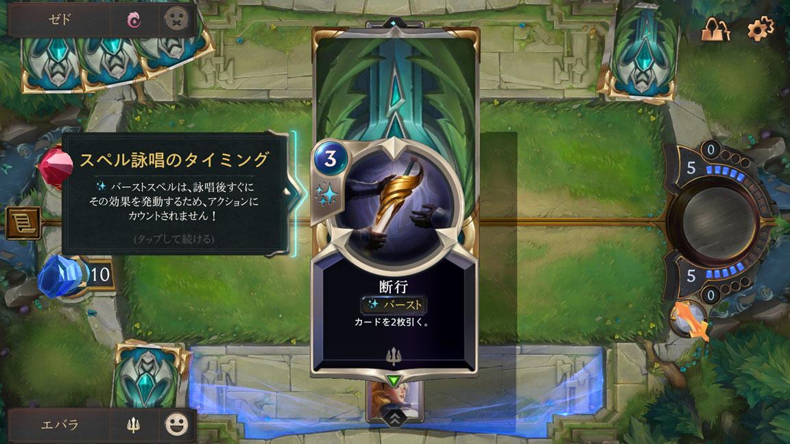 Screenshot_20200502-143512