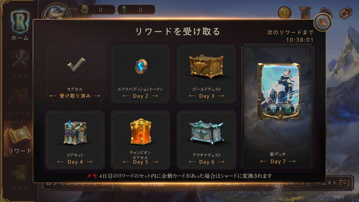 Screenshot_20200503-162200
