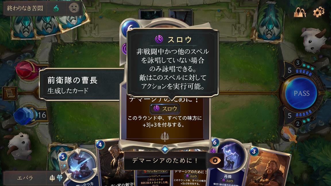 Screenshot_20200503-162815